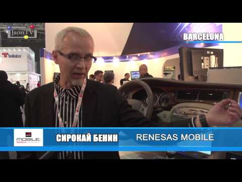 Mobile World Congress 2013 - Renesas Mobile - Car Electronics