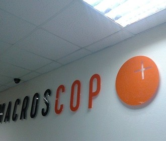 Allianz Investments вышла из Macroscop