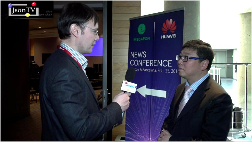 MWC 2014, Wan Biao, Director, President of the Russian Region, Huawei: Prospects and necessary conditions for development of 5G