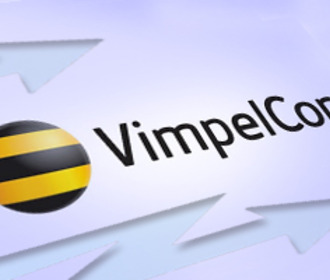 """VimpelCom"" has treated subscribers with LTE-A"