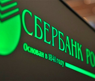 SBERBANK'S EXPENDITURES ON ADVERTISING AND MARKETING IN 1H2014 INCREASED FOR 40%.
