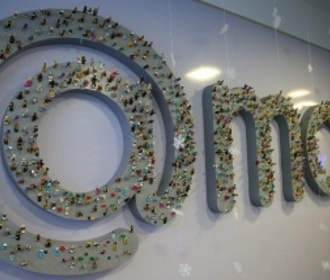 MAIL.RU GROUP: QIWI WILL BE TECHNICALLY REMOVED FROM THE COMPANY'S PORTFOLIO