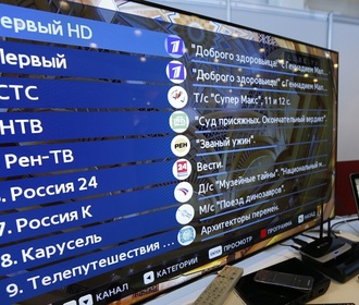 RUSSIAN ASSOCIATION OF COMMUNICATION AGENCIES (ACAR) ASKED TV CHANNELS TO REVEAL THE OWNERSHIP STRUCTURE