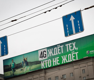 """MegaFon"" launched LTE-Advanced in both Russia's capitals"