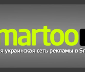 In Ukraine it's now possible to place an advertisement on Smart TV