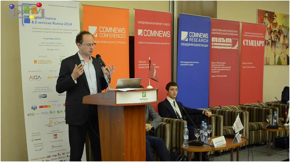 ComNews Conferences: Digital Finance & E-services Russia 2014
