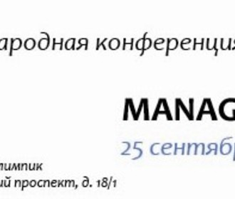 Managed Services или смерть