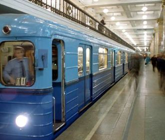 MOSCOW METRO WILL LAUNCH MOBILE APP