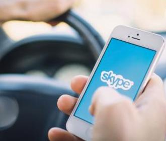 SKYPE WILL RECEIVE NUMBERS