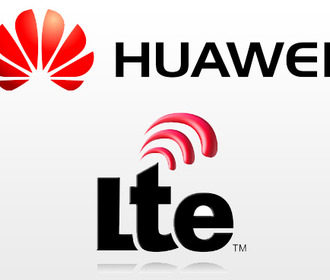 HUAWEI ON ELTE