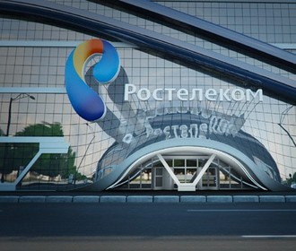 ROSTELECOM WILL ESTABLISH A 50$ MLN. VENTURE FUND BY THE END OF THE YEAR.