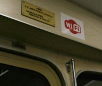 MOSCOW METRO IS WILLING TO LAUNCH CELLULAR COMMUNICATION IN TRAINS VIA WI-FI