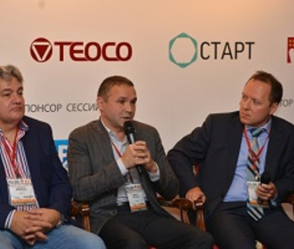В Москве прошел XV BOSS Forum - Telecom & Enterprise