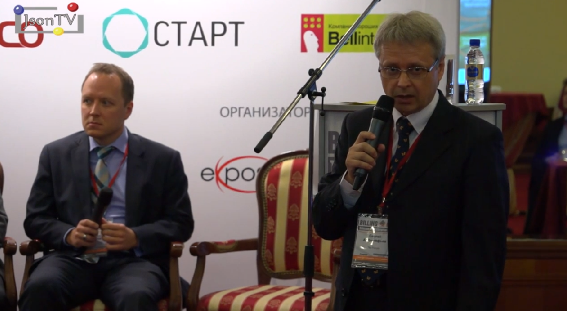 Итоги BOSS Forum: Telecom & Enterprise 2014