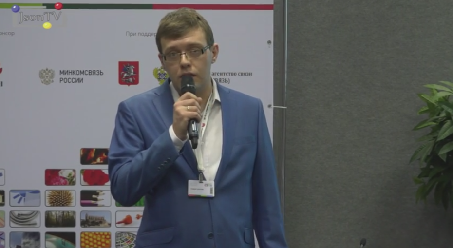 CSTB 2015: Александр Гадалов, J'son & Partners Consulting