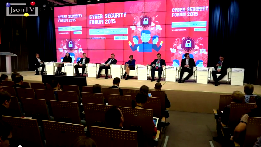 Cyber Security Forum 2015