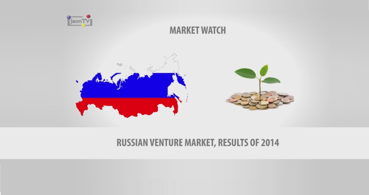 Russian Venture Investment Market, Results of 2014
