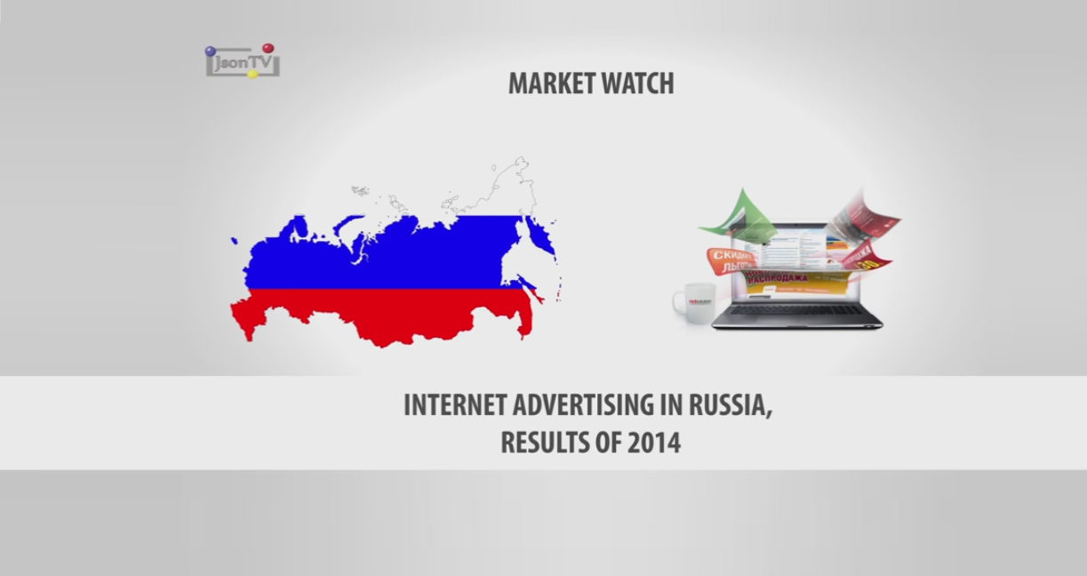 Internet Advertising in Russia, Results of 2014
