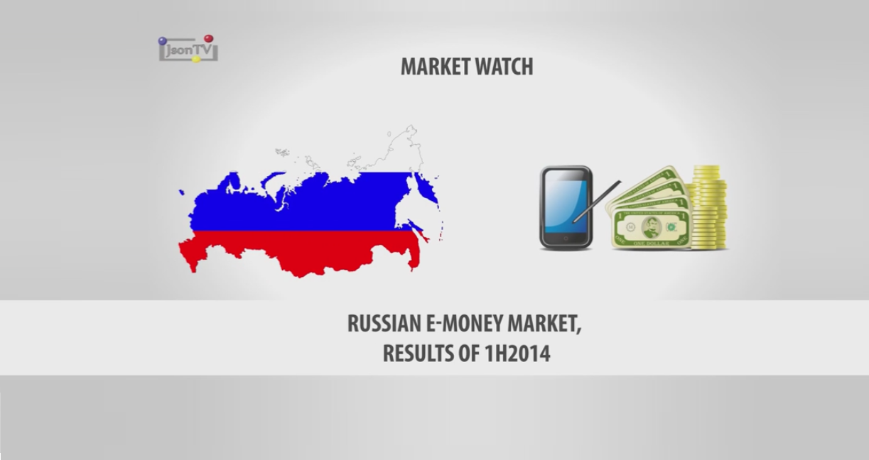 E-Money Market, Results of 1H2014