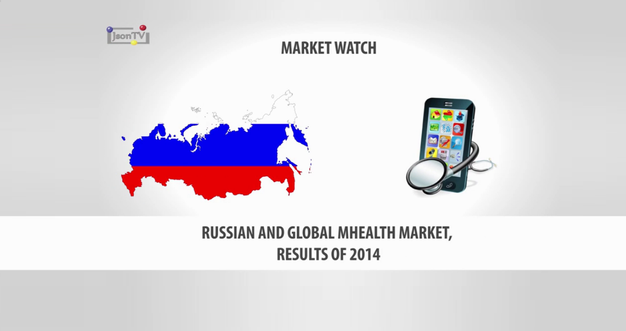 Russian and Global mHealth Markets, Results of 2014