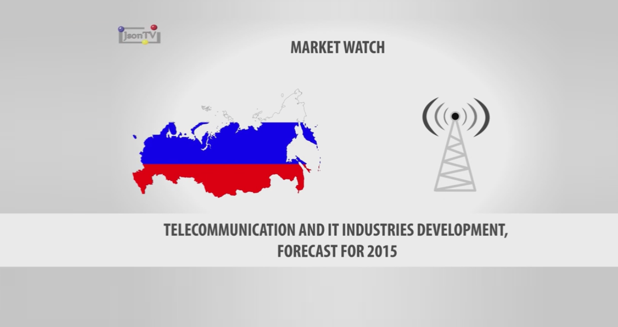 Telecommunication and IT Industries Development, Forecast for 2015