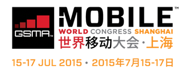 GSMA Announces Partnership with Shanghai International Information Consumption Festival