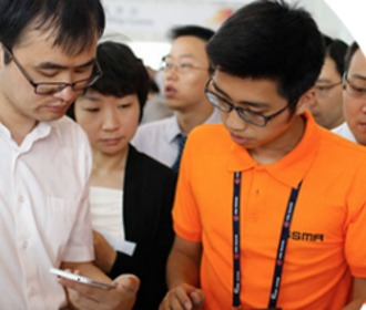 GSMA Announces New Developments for 2015 Mobile World Congress Shanghai