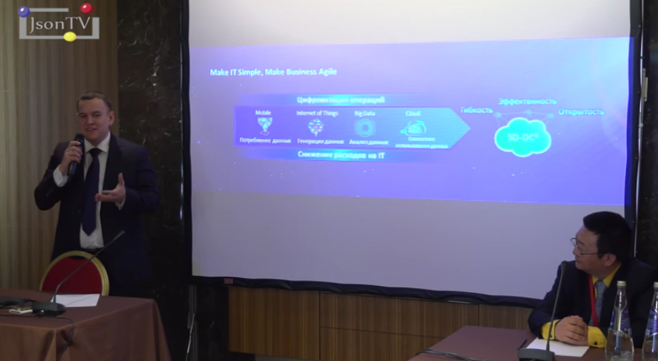 Huawei Cloud Conference 2015 Russia. Пресс-конференция Чжао Ликуня по стратегии Cloud Transformation