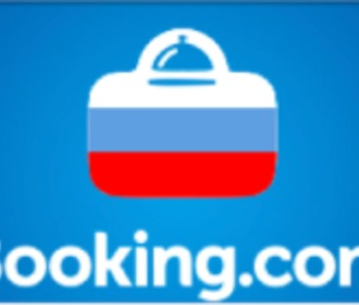 "Booking.com confirms commitment to ""important Russian market,"" gets prepared to comply with personal data storage law"