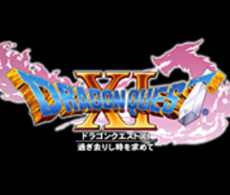 В Cеть утек логотип Dragon Quest XI