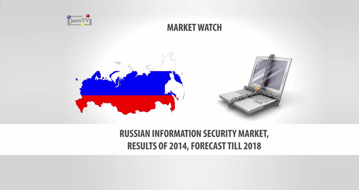 Russian Information Security Market, Results of 2014