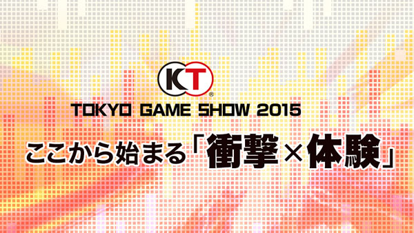 KT-TGS2015-Lineup