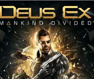 Релиз Deus Ex: Mankind Divided отложен