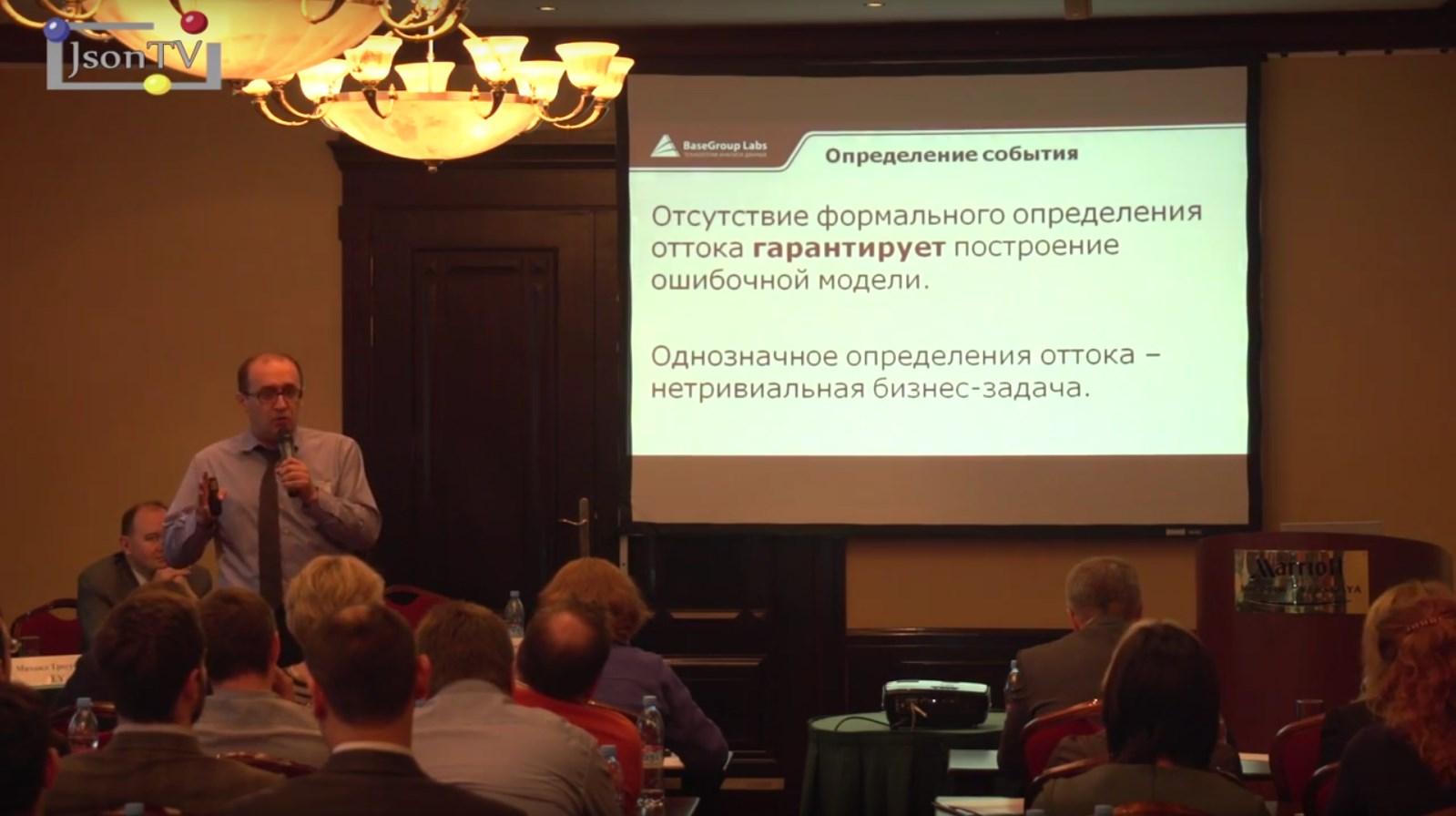 Connectica Lab. Telecoms Loyalty & Customer Data. Алексей Арустамов, BaseGroup Labs: Machine Learning и управленческие решения