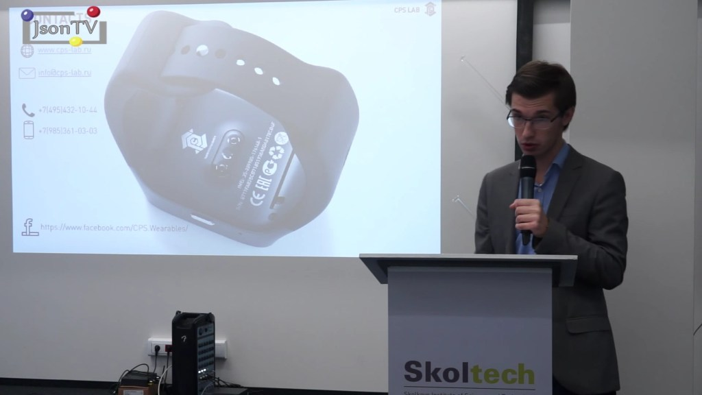 Cisco IoT Workshop in Skolkovo. Igor Dvoryaninov, CPS LAB: wearable devices & infrastructure for business