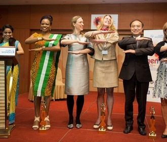 ITU and UN Women Announce Winners of the 2016 GEM-TECH Awards to Advance Gender Equality