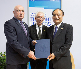 ITU and the Republic of Belarus Sign Cooperation Agreement
