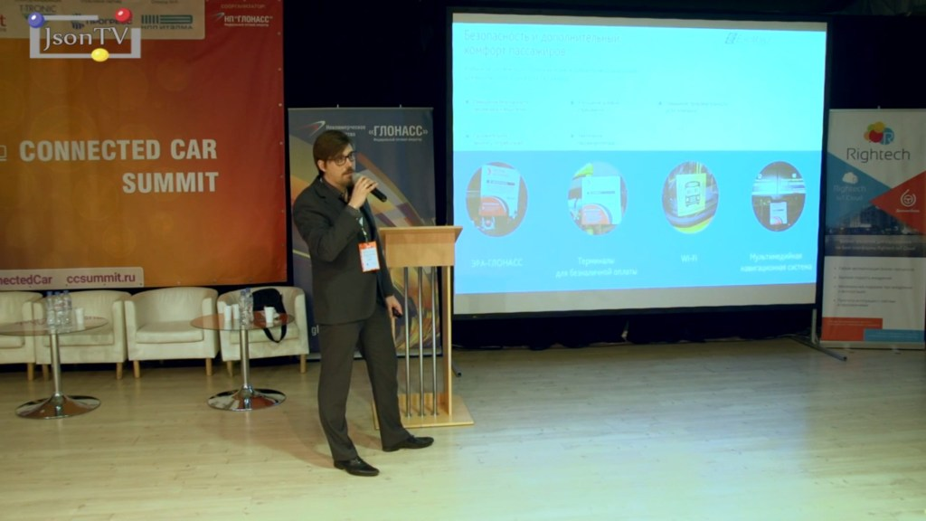 Connected Car Summit. Святослав Иришин, Euromobile: опыт внедрения проектов Connected bus