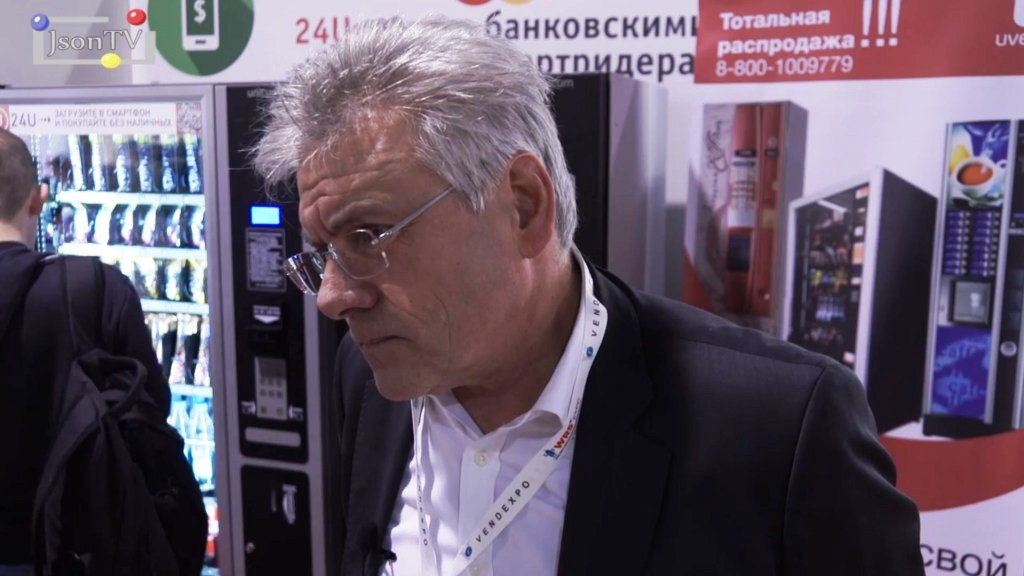 VendExpo 2017. Koen Smalle, MARS: Integration of vending & IoT just starting even on so mature markets like US and Western Europe, but its prospects are bright in Russia too