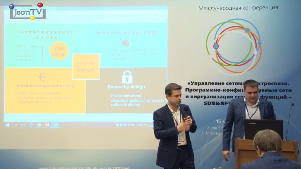 SDN & NFV Russia 2017. Алексей Афонин и Максим Курушкин, Orange Business Services: возможности решения Easy Go Network