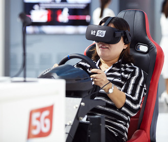 ITU Telecom World 2017: Day 1 highlights. Adrenaline-filled VR space wars signpost way to future with KT
