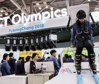 ITU Telecom World 2017: Day 2 highlights. Enter the ICT Olympics at the Korea Pavilion