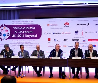 Итоги бизнес-форума Comnews. Wireless Russia & CIS Forum: LTE, 5G & Beyond
