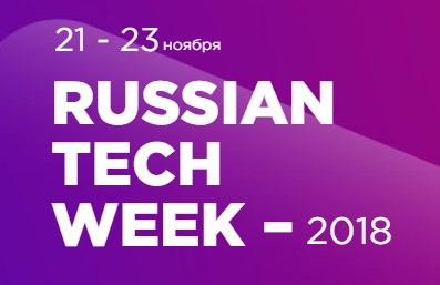 RUSSIAN TECH WEEK – 2018