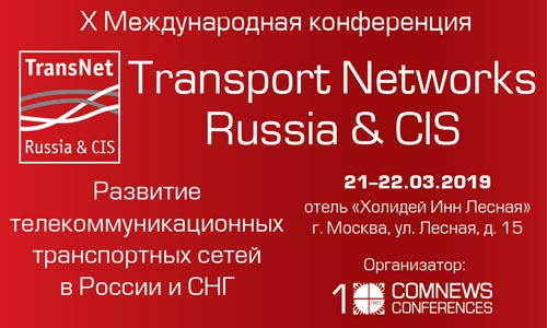 Transport Networks Russia & CIS 2019