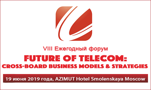 Future of Telecom: Business Models & Strategies. ТОЧКИ РОСТА